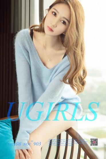 LUGirls No.903