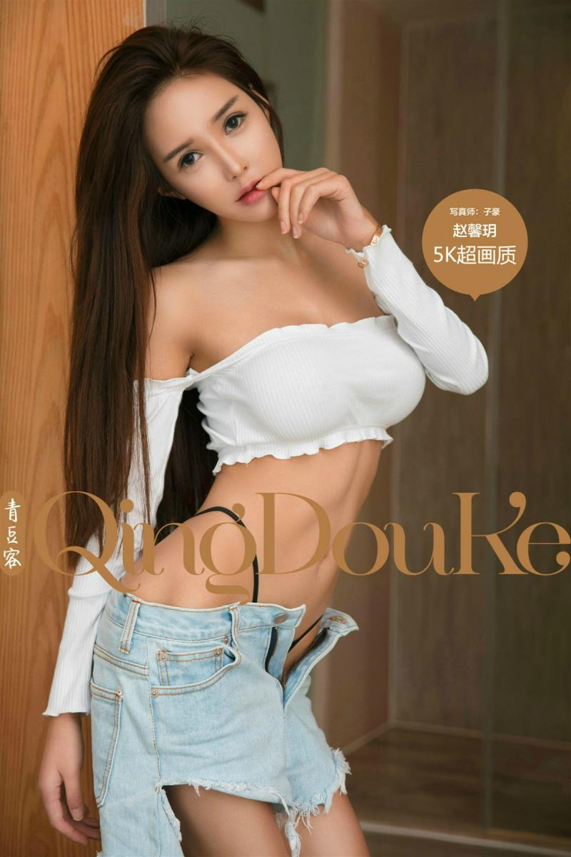 QingDouKe 2017-11-08