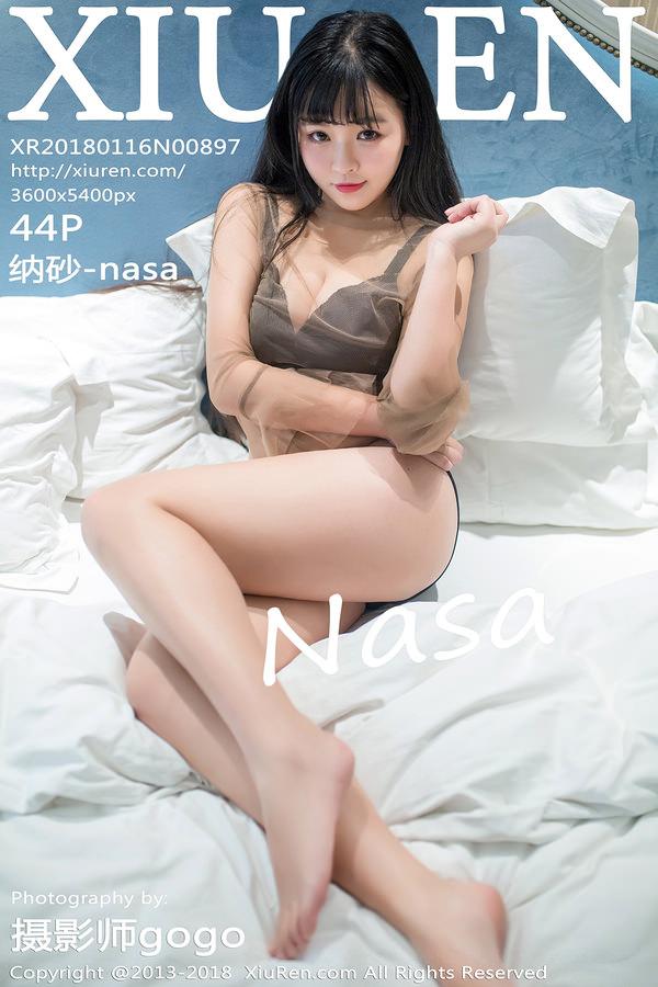 XiuRen No.897