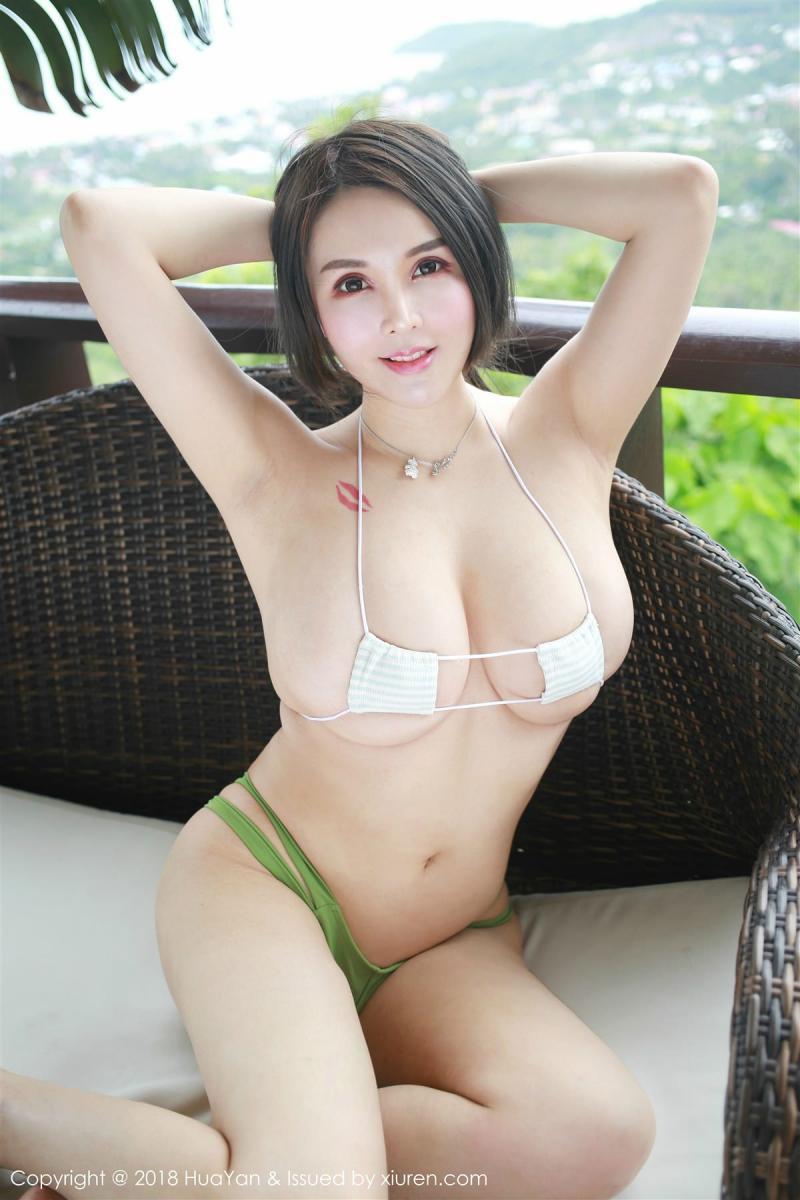 HuaYan Vol.053