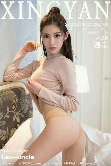 XINGYAN Vol.049