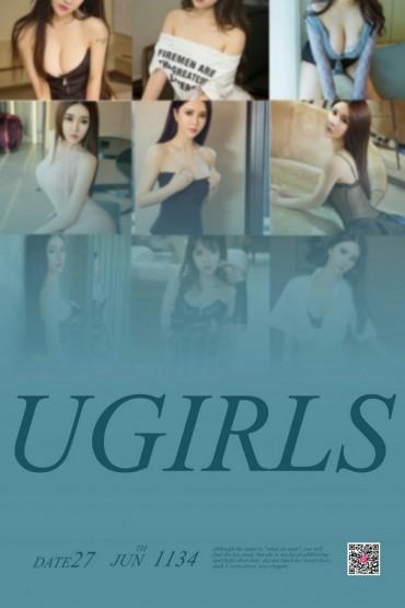 LUGirls No.1134