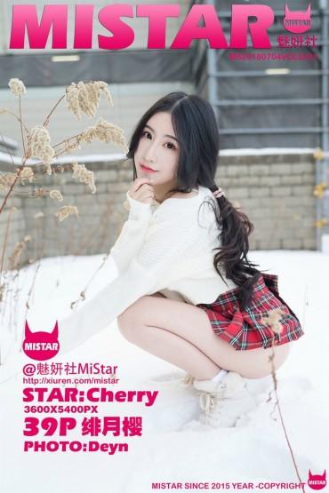 MiStar Vol.231