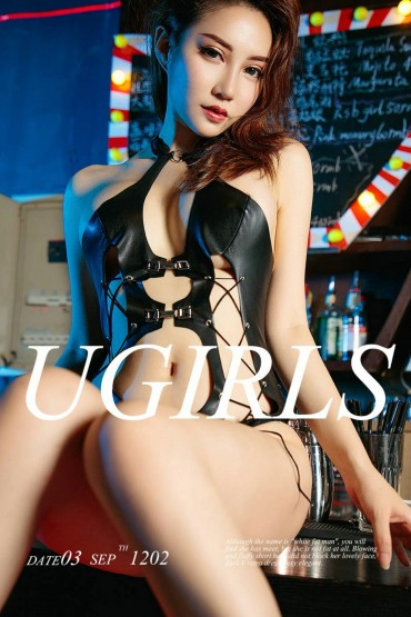 LUGirls No.1202