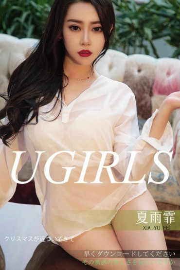 LUGirls No.1311