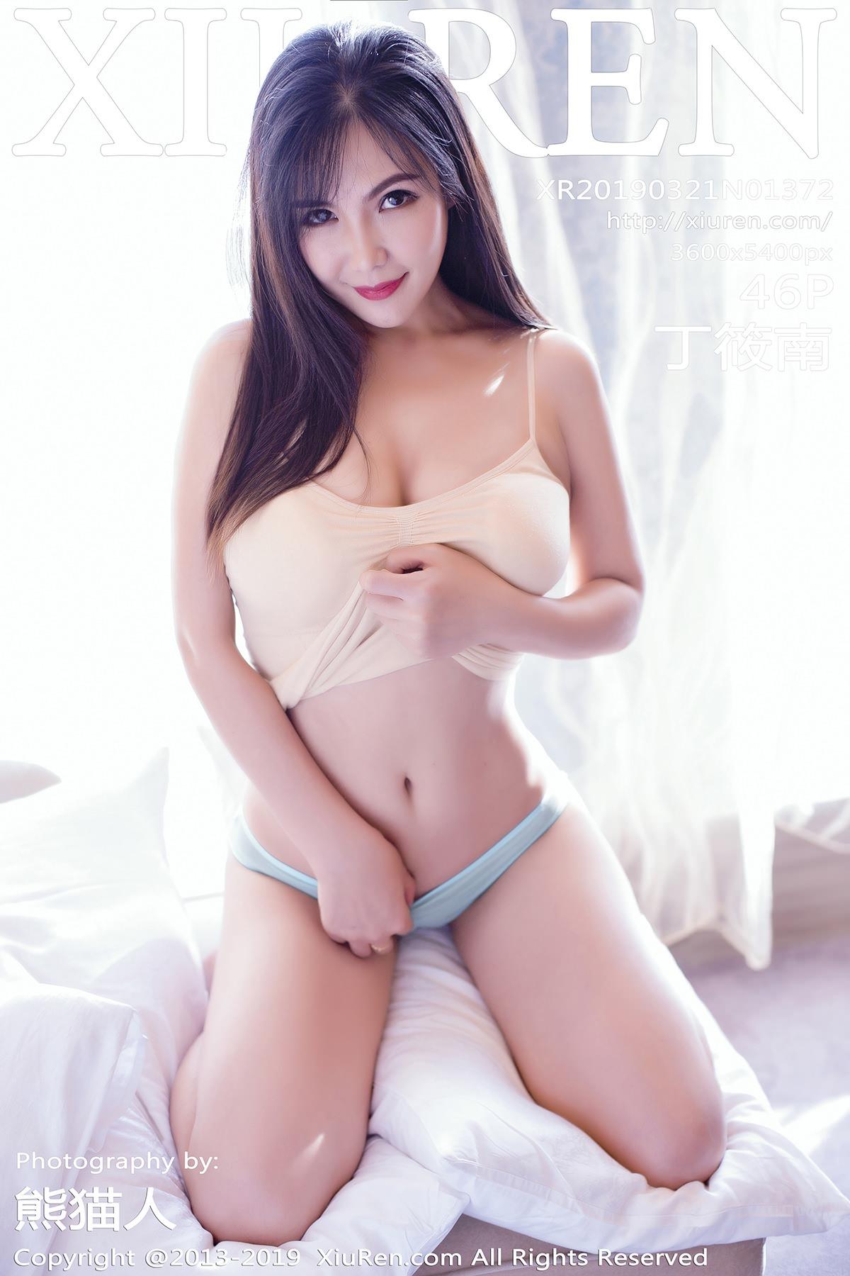 XiuRen No.1372