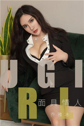 [Ugirls App] Vol.1528 Qiao Ya Bing