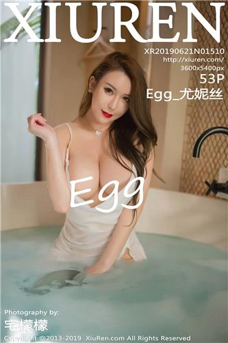 [XiuRen] Vol.1510 Egg Younisi