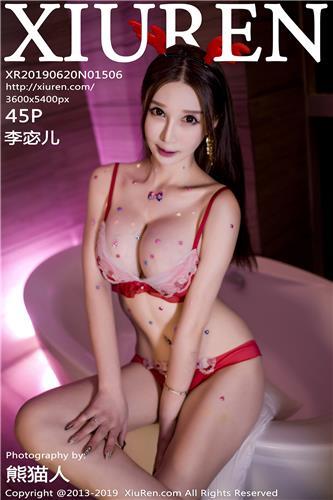 [XiuRen] Vol.1506 Li Mi Er