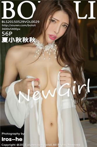 [Bololi] Vol.029 Xia Xiao Qiu