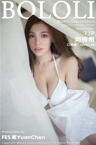 [Bololi] Vol.021 Liu Ya Xi