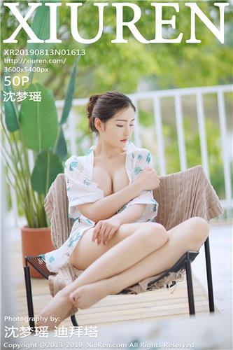 [XiuRen] Vol.1613 Shen Meng Yao