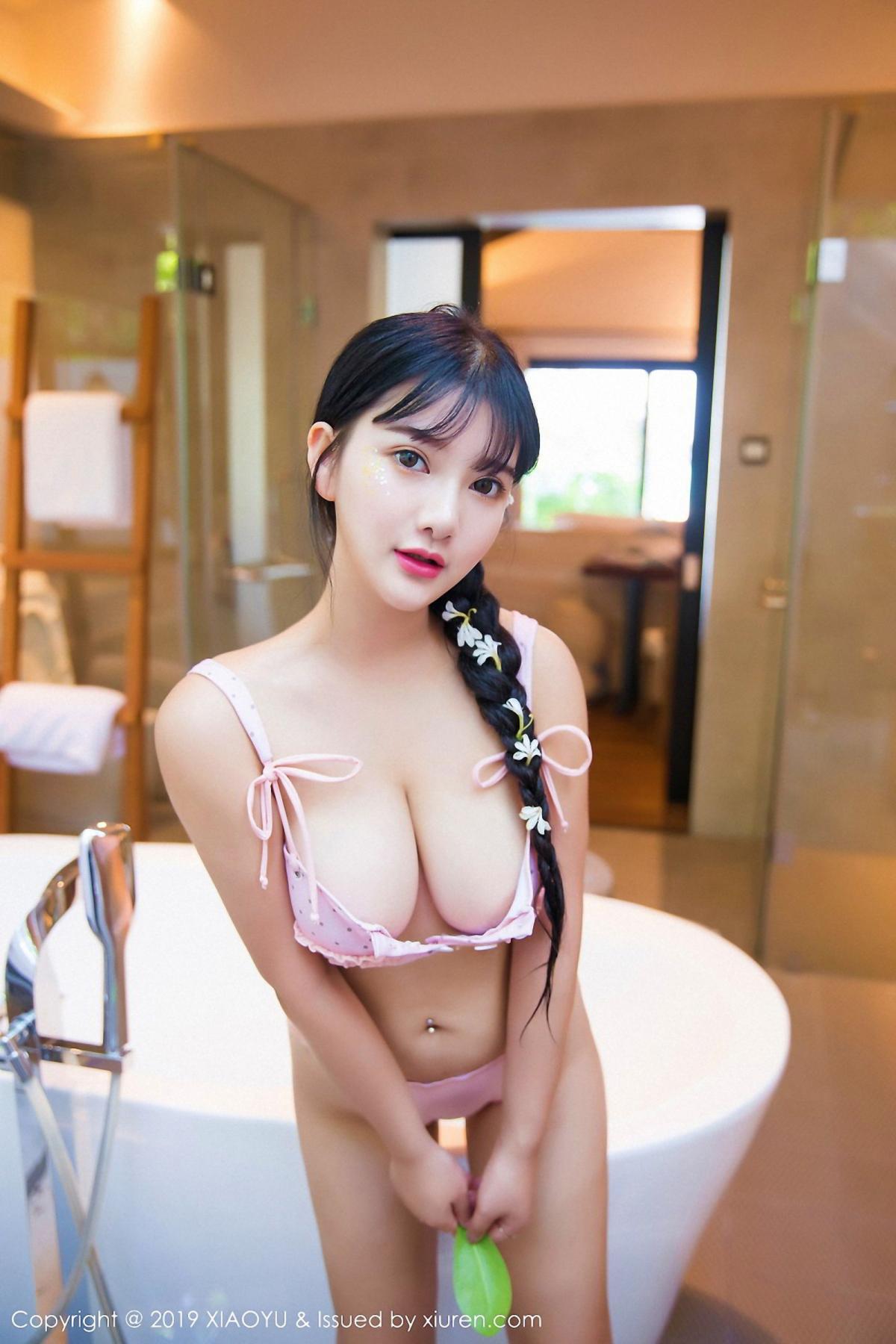 [XiaoYu] Vol.029 Lu Lu Xiao Miao