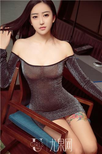[Ugirls] Vol.301 Qian Xiao Tong