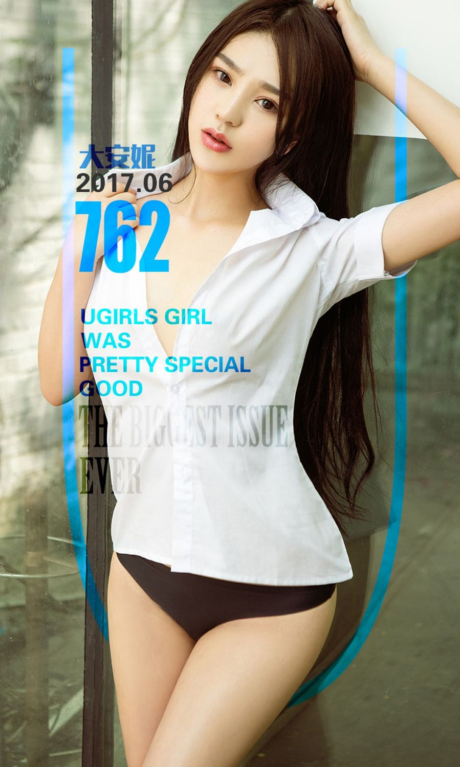 [Ugirls App] Vol.762 Da An Ni