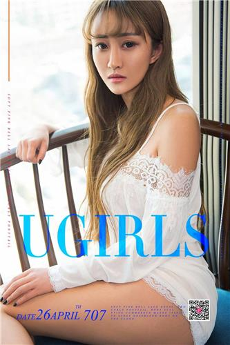 [Ugirls App] Vol.707 Wang Nan