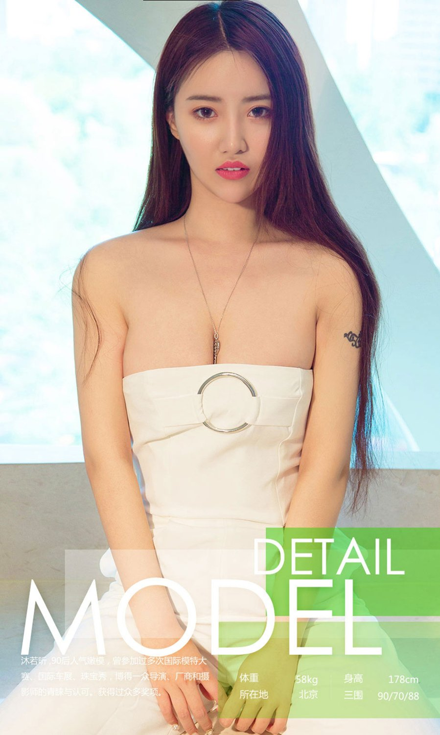 [Ugirls App] Vol.729 Mu Ruo Xin