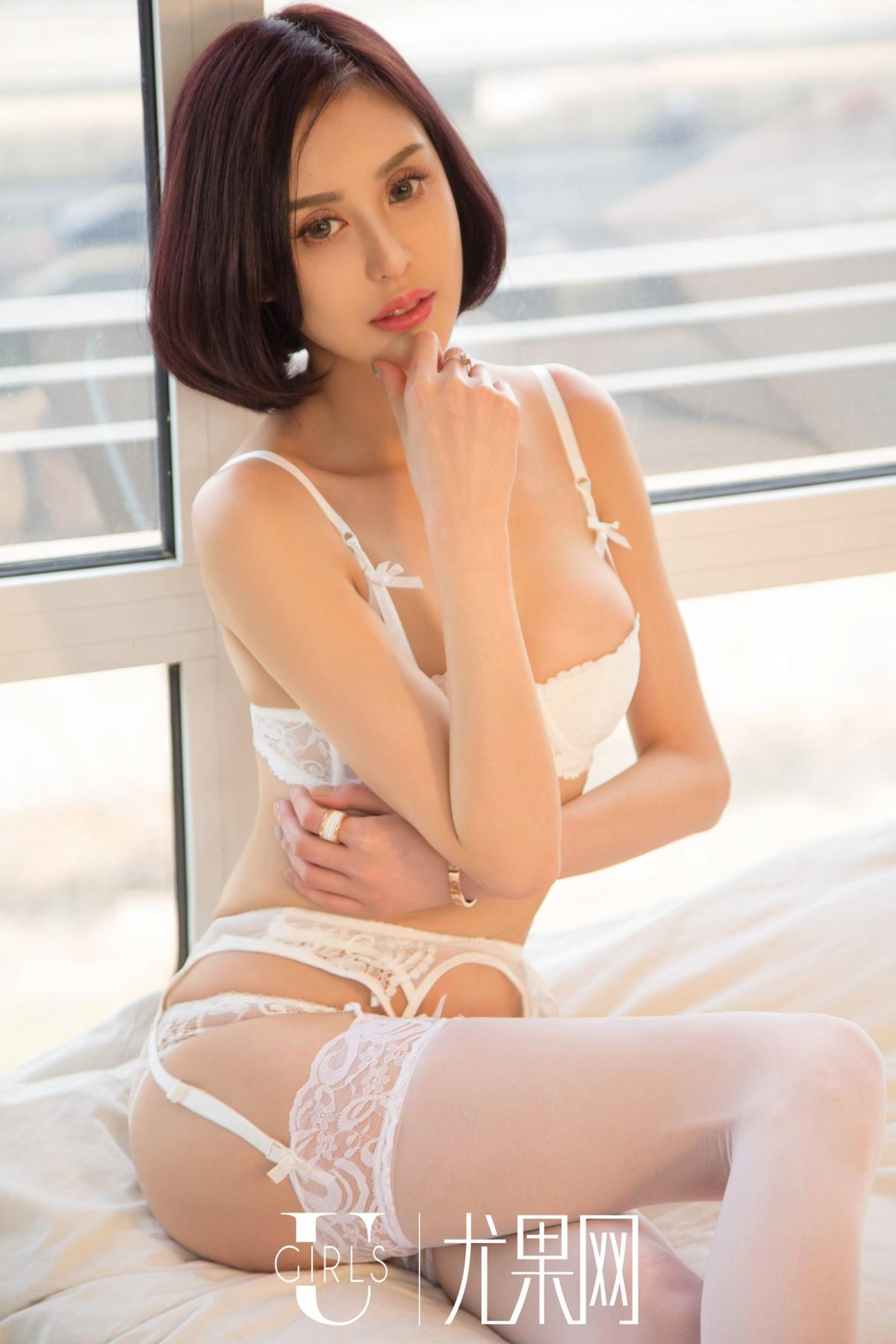 [Ugirls] Vol.260 Mu Yi