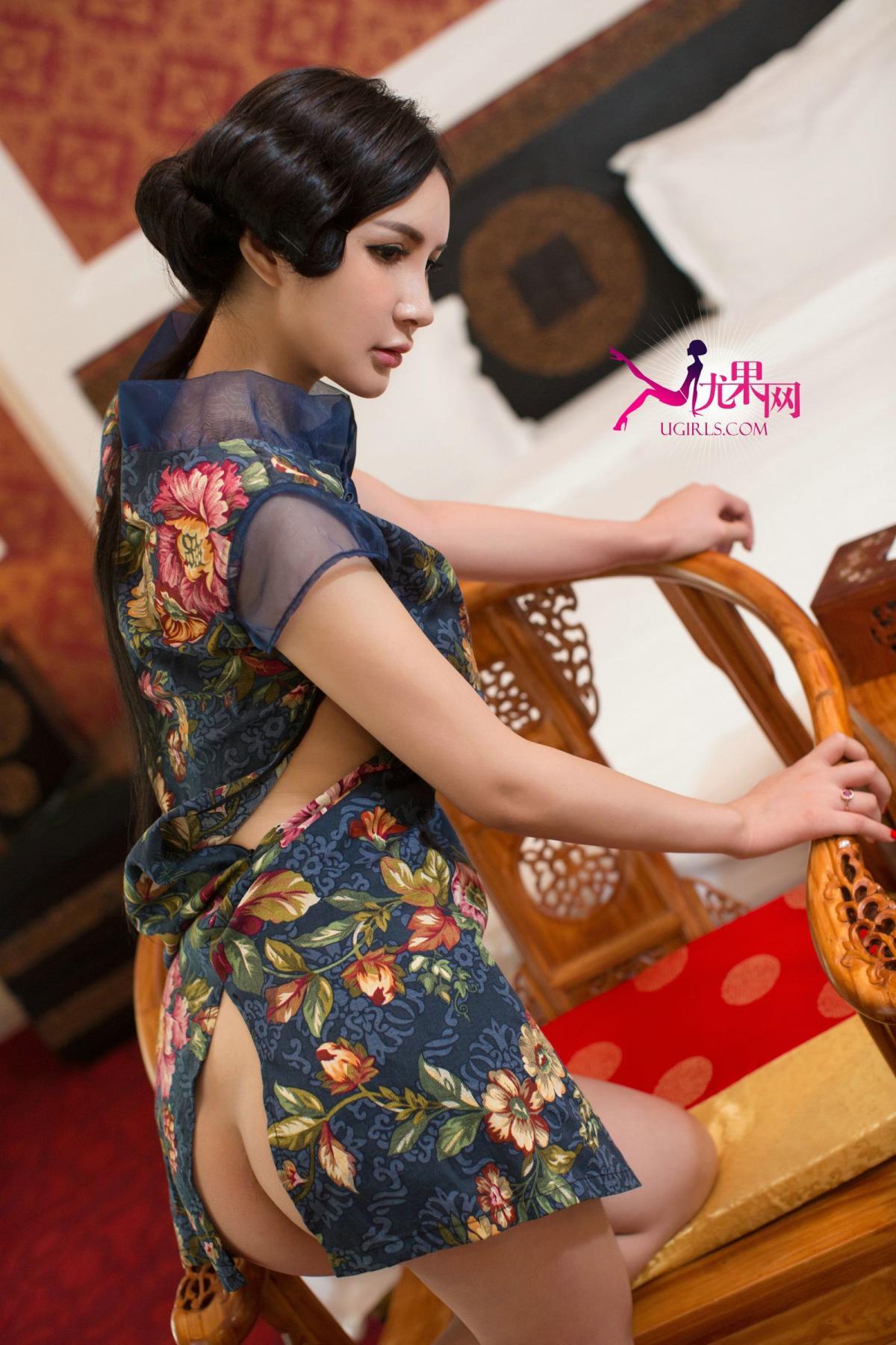 [Ugirls] Vol.106 Gu Xin Yi