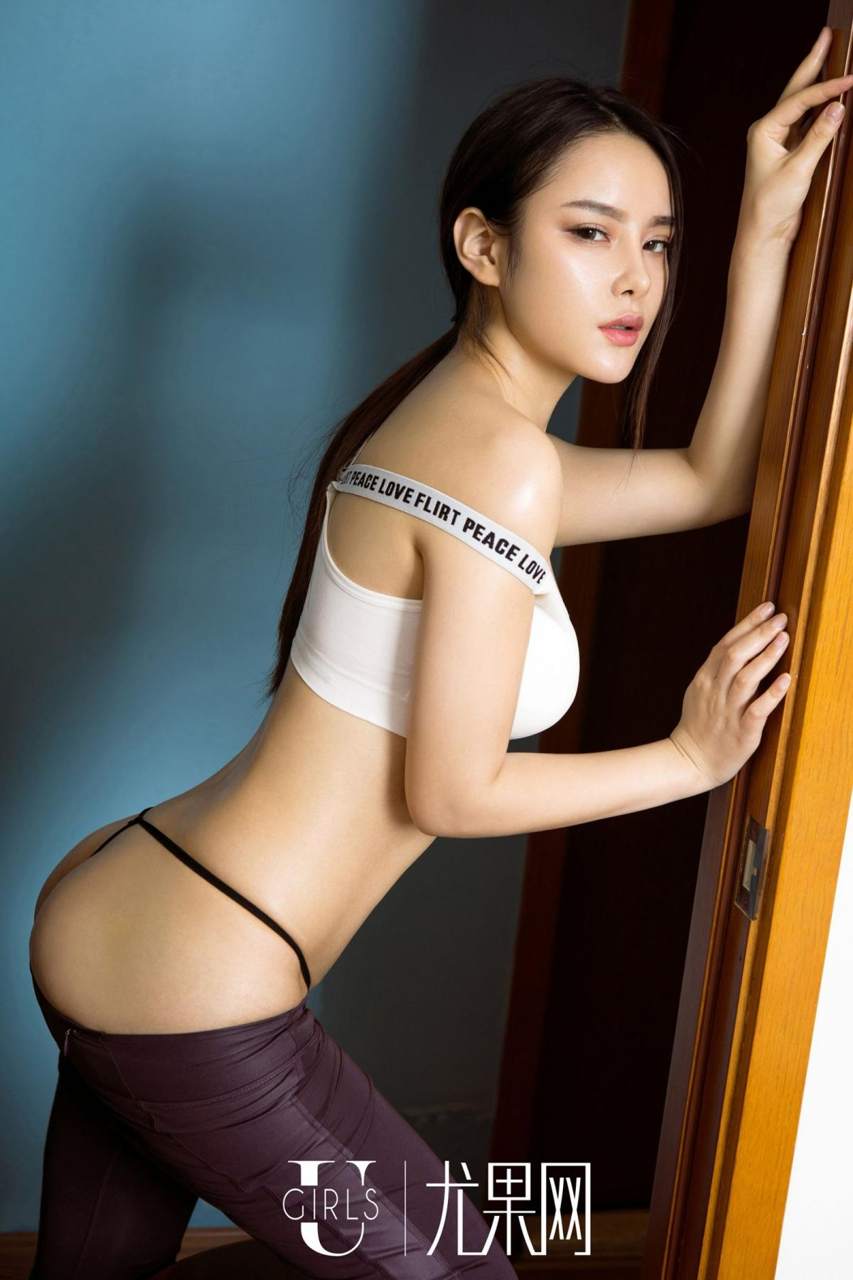 [Ugirls] Vol.211 Tan Rui Qi