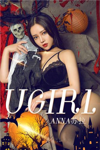 [Ugirls App] Vol.1625 Su La