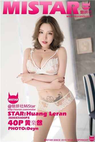 [Mistar] Vol.310 Huang Le Ran