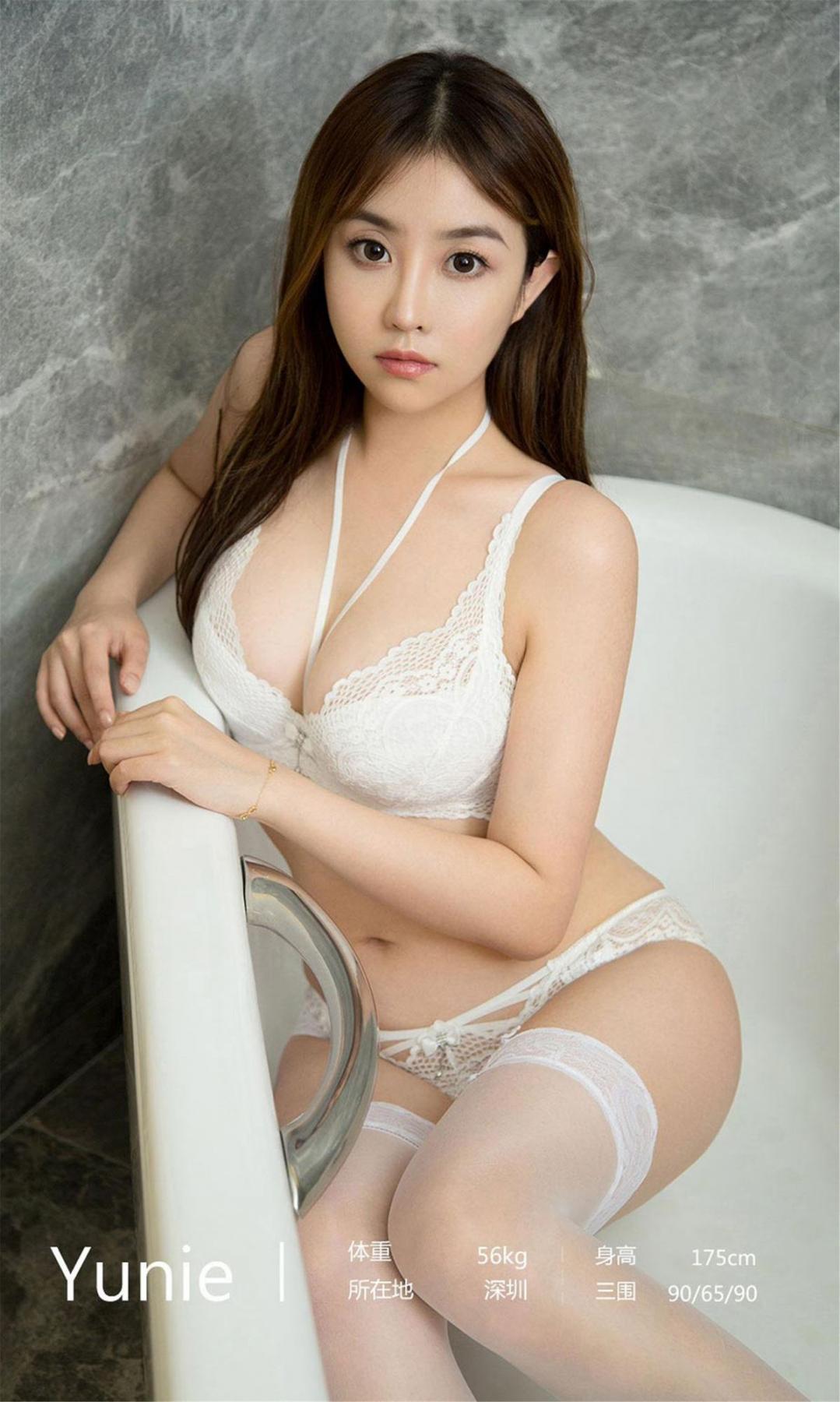[Ugirls App] Vol.1619 Yunie