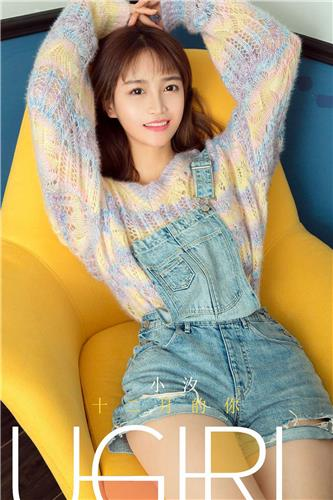 [Ugirls App] Vol.1657 Xiao Xi 3