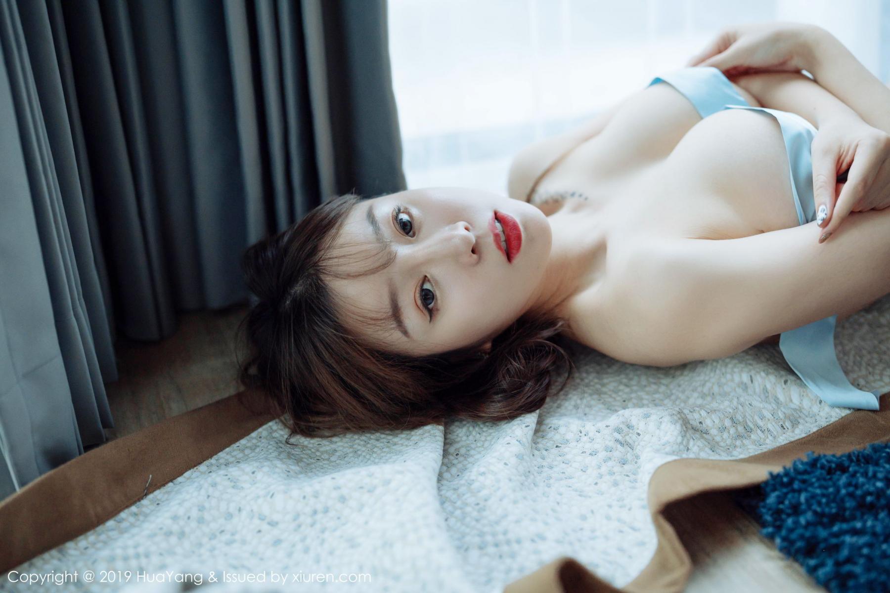 [Huayang] Vol.185 Wang Yu Chun