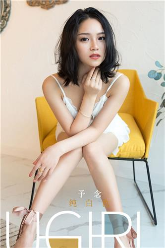 [Ugirls App] Vol.1689 Pure White