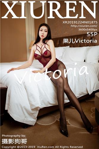 [XiuRen] Vol.1875 Guo Er Victoria
