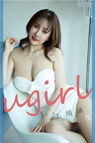 [Ugirls App] Vol.1746 Snow Angel