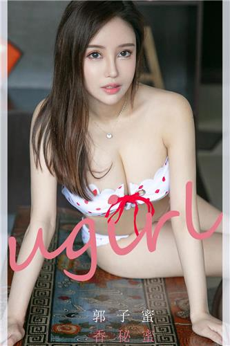 [Ugirls App] Vol.1757 Fragrant Honey