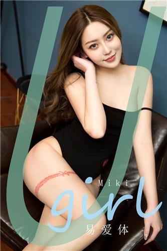 [Ugirls App] Vol.1794 Body of Easy Love