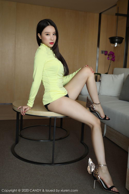 [DY] 2020.03.04 VOL.077 Xiao Hui