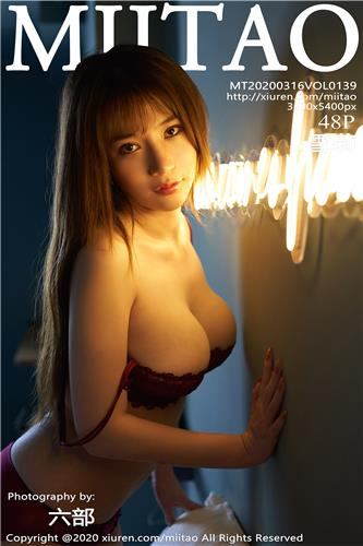 [Miitao] Vol.139 Xue Li Sherry