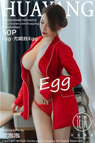 [YouMi] Vol.232 Egg Younisi