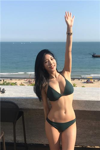 Go Eun Flower Temperament Bikini Picture and Photo