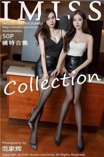 [IMiss] Vol.462 Models Collection