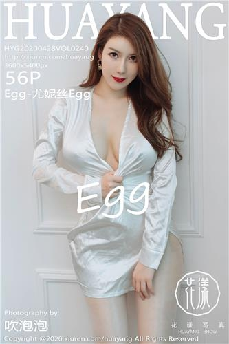 [Huayang] Vol.240 Egg Younisi