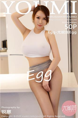 [YouMi] Vol.463 Egg Younisi