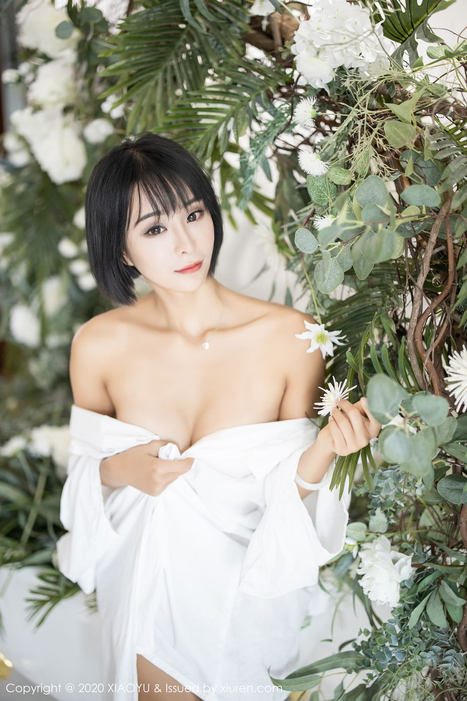 [XiaoYu] Vol.292 Lan Xia Akasha