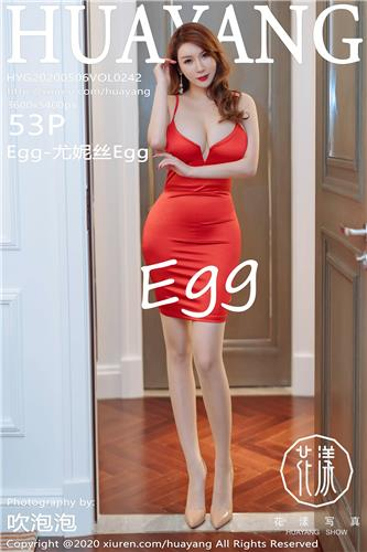 [uaYang] Vol.242 Egg Younisi