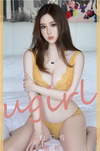 [Ugirls App] Vol.1846 Honey Orange