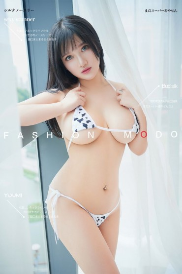 [Youmei] Vol.114 Pure Cow