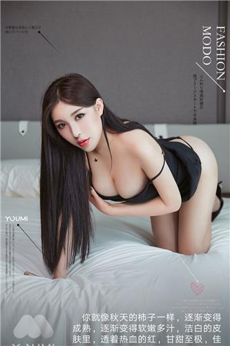 [Youmei] Vol.143 Body of Mature