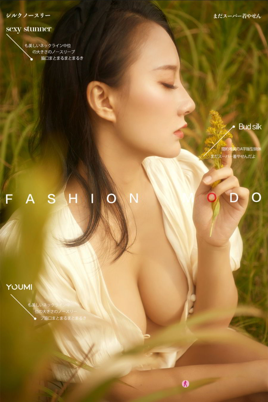[Youmei] Vol.200 Afternoon
