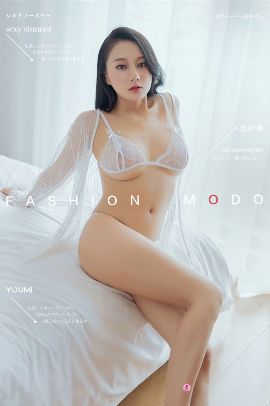 [Youmei] Vol.197 The beauty of lace
