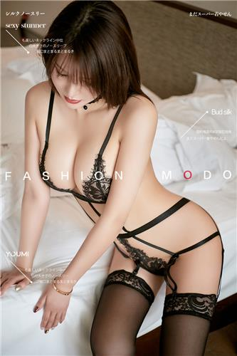 [Youmei] Vol.266 Black Silk Lover