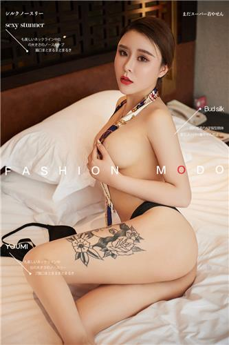[Youmei] Vol.319 Easy Love Body